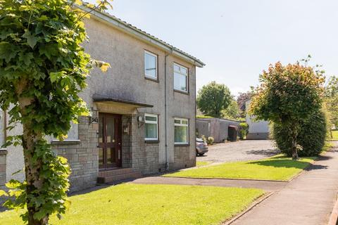 1 bedroom flat for sale - 343 Mearns Road, Newton Mearns, G77 5LT