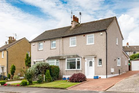 2 bedroom semi-detached villa for sale - 22 Craighlaw Avenue, Waterfoot, G76 0EU