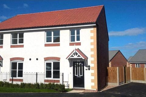 2 bedroom end of terrace house for sale - Keld Drive, Hamilton, Leicester, LE5
