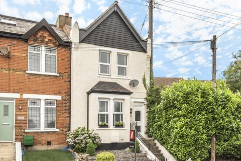 3 bedroom semi-detached house for sale - Swanley Lane Swanley BR8