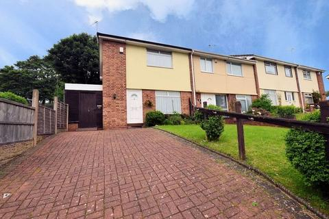2 bedroom end of terrace house for sale - Radnor Road, Oldbury