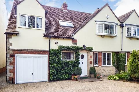 4 bedroom semi-detached house for sale - Farnley, Corbridge