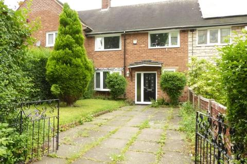 3 bedroom terraced house for sale - Hayes Grove, Birmingham