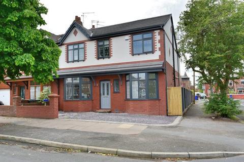 5 bedroom semi-detached house for sale - Wainwright Avenue, Dane Bank, Denton, M34 2WN