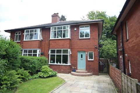 3 bedroom semi-detached house for sale - FIELDCROFT, Bamford, Rochdale OL11 5LA