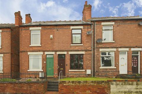 2 bedroom terraced house for sale - Priory Road, Gedling, Nottinghamshire, NG4 3JZ