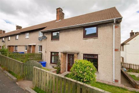 2 bedroom end of terrace house for sale - High Fair, Wooler, Northumberland, NE71