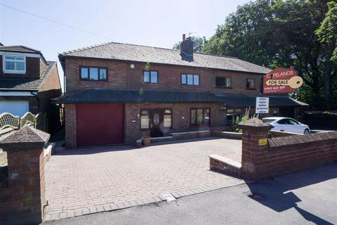 4 bedroom semi-detached house for sale - Manchester Road, Westhoughton