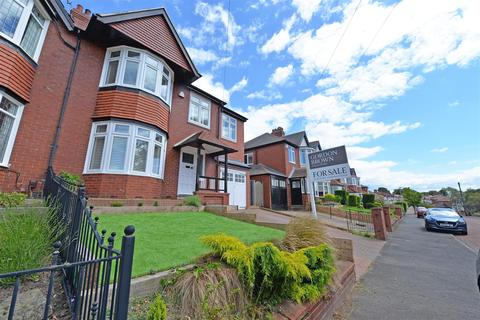 4 bedroom semi-detached house for sale - Ashtrees Gardens, Low Fell
