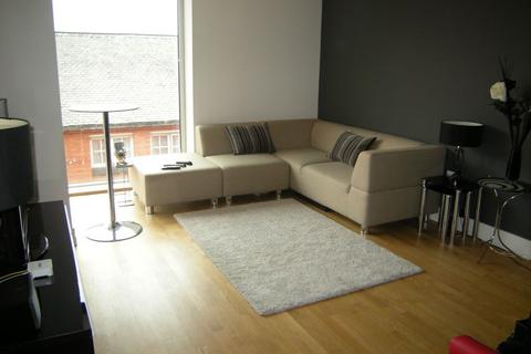 1 bedroom flat for sale - Highcross Lane, Leicester, LE1