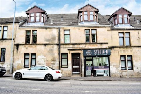 1 bedroom flat for sale - Low Waters Road, Hamilton , South Lanarkshire , ML3 7QH