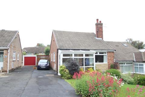 2 bedroom semi-detached bungalow for sale - ELMFIELD, BAILDON, SHIPLEY, BD17 6JB