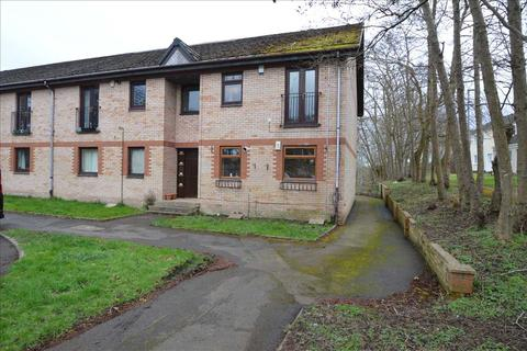 2 bedroom apartment for sale - Station Road, Blantyre