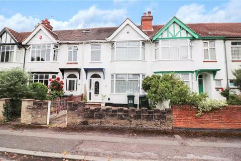 3 bedroom house for sale - Palmerston Road, Earlsdon, Coventry, West Midlands