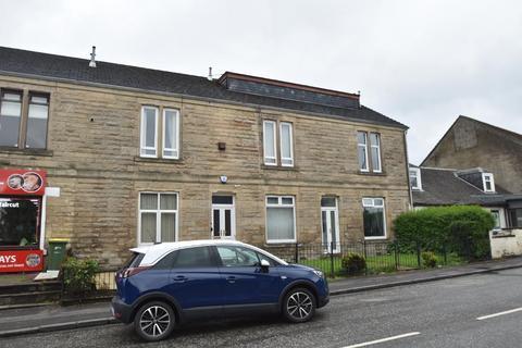 1 bedroom flat for sale - Cumbernauld Road, Muirhead, Glasgow, G69 9NB
