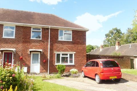 3 bedroom end of terrace house for sale - Barns Lane, Rushall