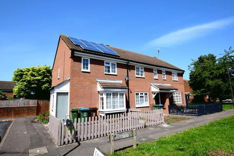 3 bedroom end of terrace house for sale - Heather Walk, Aylesbury