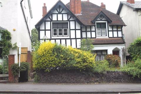 2 bedroom semi-detached house for sale - Harborne Road, Edgbaston