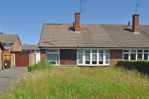 2 bedroom semi-detached bungalow for sale - 9, Silverton Way, Wednesfield, Wolverhampton, West Midlands, WV11