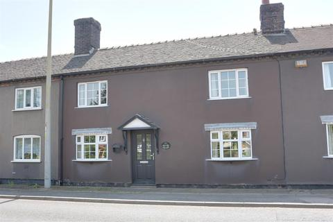 3 bedroom terraced house for sale - Liverpool Road West, Church Lawton