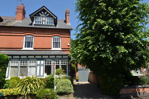 5 bedroom semi-detached house for sale - Blenheim Road, Moseley, Birmingham, B13