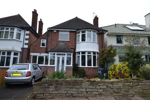 4 bedroom detached house for sale - Elmfield Crescent, Moseley, Birmingham, B13
