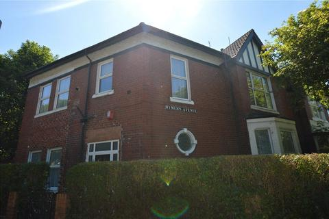 2 bedroom flat for sale - Hymers Avenue, Hull, East Riding of Yorkshire, HU3 1LJ