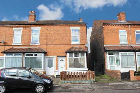2 bedroom end of terrace house to rent - Lincoln Road North, Acocks Green