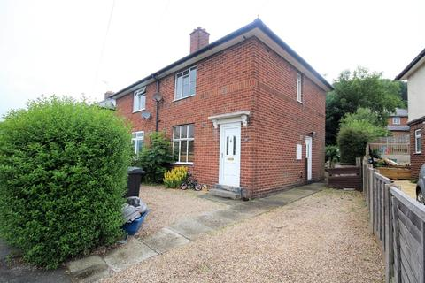 3 bedroom semi-detached house for sale - Cymau, Wrexham