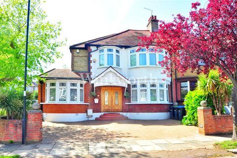 4 bedroom semi-detached house for sale - Hillfield Park, London, N21
