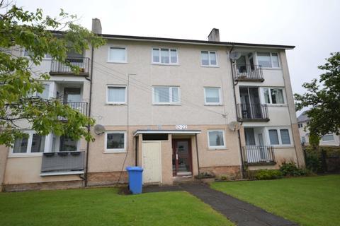 1 bedroom flat for sale - Haldane Place, East Kilbride, South Lanarkshire, G75 0LN