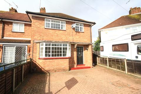 3 bedroom detached house to rent - Bryony Close Hillingdon