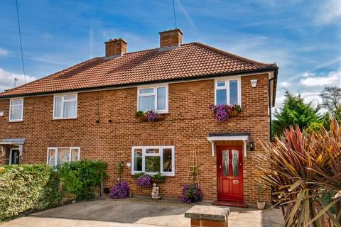 3 bedroom semi-detached house for sale - Denham Green Close, Denham Green
