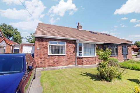 2 bedroom bungalow for sale - South Ridge, Brunton Park, Newcastle upon Tyne, Tyne and Wear, NE3 2EJ