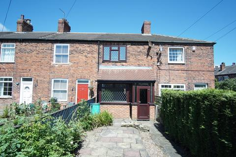 2 bedroom terraced house for sale - Middle Row, Swillington Common