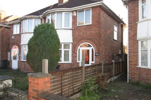 3 bedroom semi-detached house to rent - Golden Hillock Road, Sparkbrook