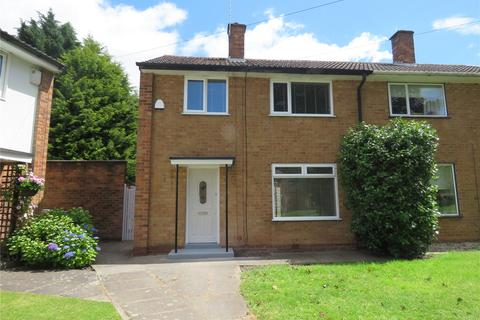 3 bedroom end of terrace house to rent - Caldwell Grove, Solihull, B91