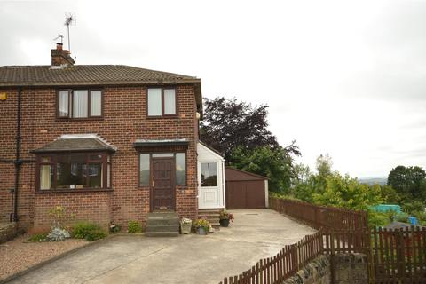 3 bedroom semi-detached house for sale - Invertrees Avenue, Rawdon, Leeds, West Yorkshire