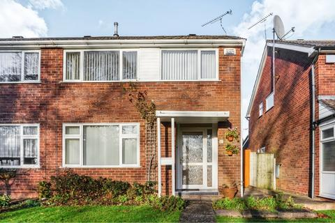 4 bedroom house to rent - Lichen Green, Cannon Park, Coventry