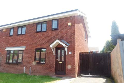 2 bedroom semi-detached house for sale - Rischale Way, Walsall