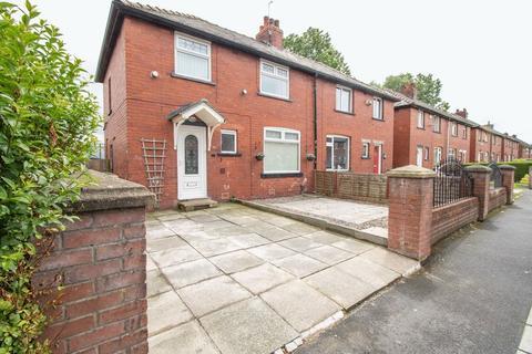 3 bedroom semi-detached house for sale - Princess Avenue, Kearsley, Bolton, BL4 9LQ