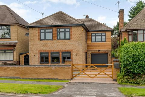 4 bedroom detached house for sale - Meriden Road, Fillongley, Coventry