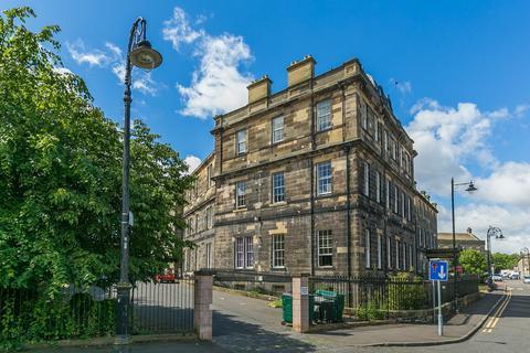 1 bedroom flat for sale - Mill Lane, Leith, Edinburgh, EH6
