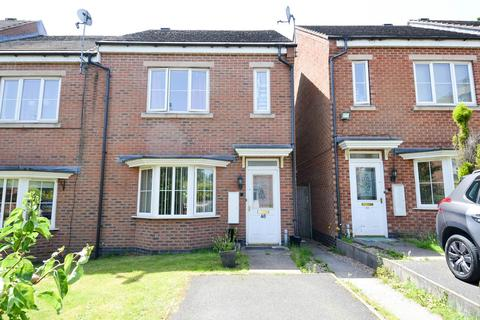 3 bedroom end of terrace house for sale - William Road, Northfield, Birmingham, B31