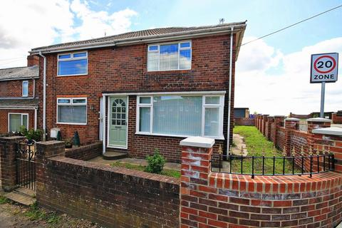 2 bedroom end of terrace house for sale - Dunelm Road, Thornley, Durham
