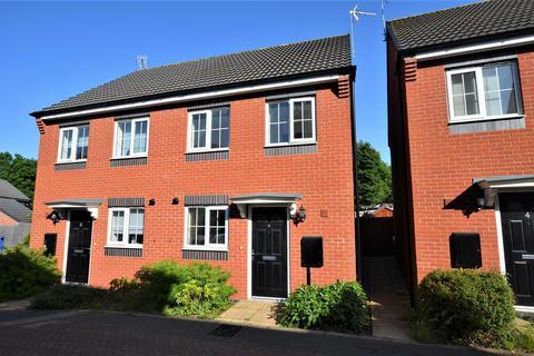 2 bedroom semi-detached house for sale - Homerton Vale, Mickleover, Derby