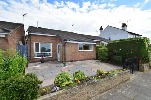 2 bedroom detached bungalow for sale - Radiant Road, Thurnby Lodge, Leicester