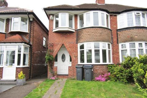 3 bedroom semi-detached house to rent - Court Lane, Erdington
