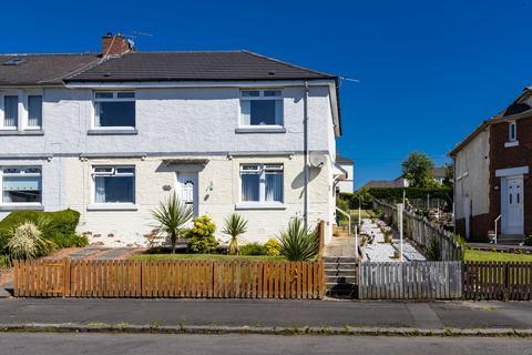 2 bedroom apartment for sale - Hawthorn Gardens, Bellshill