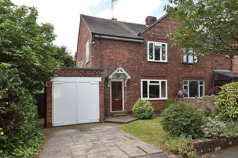 3 bedroom semi-detached house to rent - Holford Crescent, Knutsford